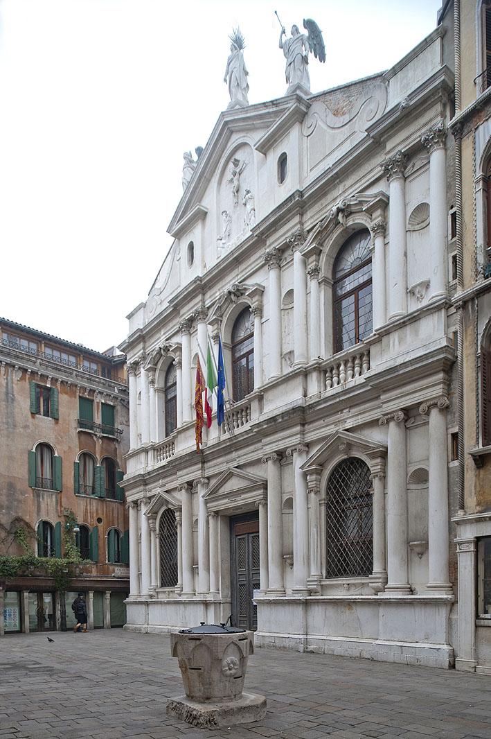 Biblioteca dell'Ateneo Veneto