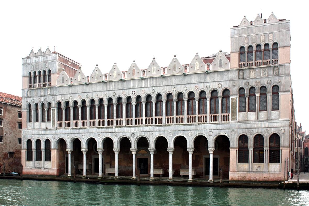 Biblioteca del Museo di Storia Naturale di Venezia