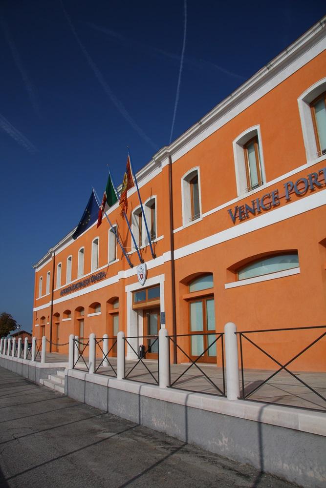 Biblioteca del Porto di Venezia